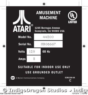 Atari Gauntlet Sticker